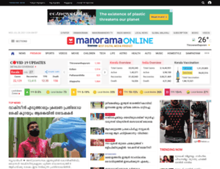 malayalamanorama.com screenshot