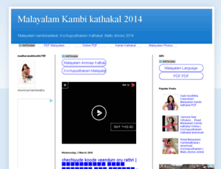 malayalamkambikathakal2014.blogspot.in screenshot