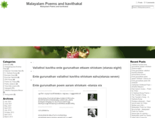 malayalampoems.com screenshot