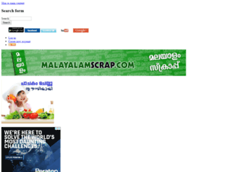 malayalamscrap.com screenshot