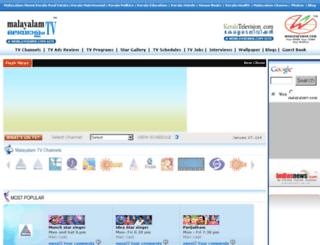 malayalamtv.com screenshot