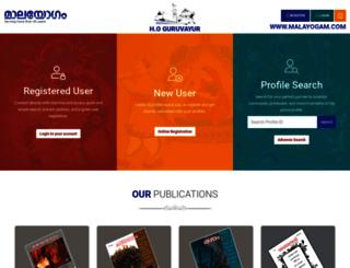 malayogam.com screenshot