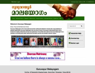 malayogamguruvayur.com screenshot