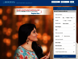 malayogamonline.com screenshot