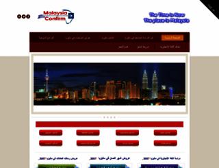 malaysia-tourism.weebly.com screenshot