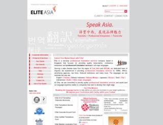 malaysia.elitebilingual.com screenshot