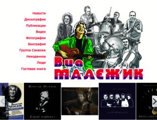 malezhik.ru screenshot