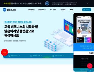 malgnsoft.com screenshot