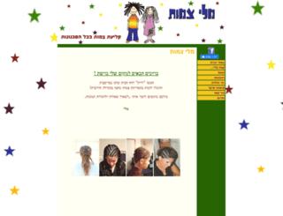 mali-art.allbiz.co.il screenshot