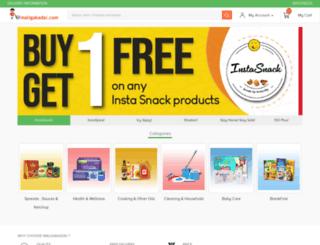 maligakadai.com screenshot