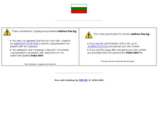 malinov.free.bg screenshot