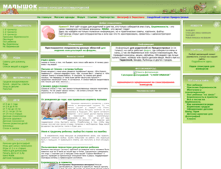 malishok.info screenshot