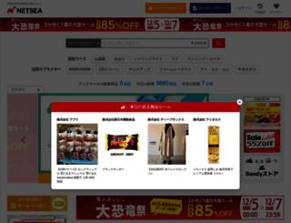 mall.aucfan.com screenshot