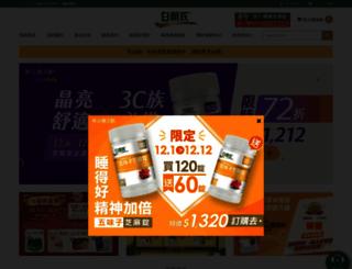 mall.brands.com.tw screenshot