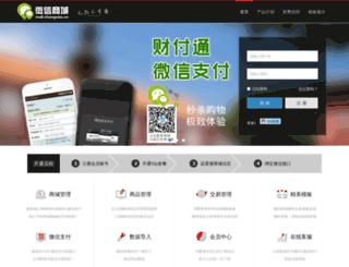 mall.changxiao.cn screenshot