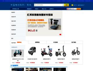 mall.ddc.net.cn screenshot