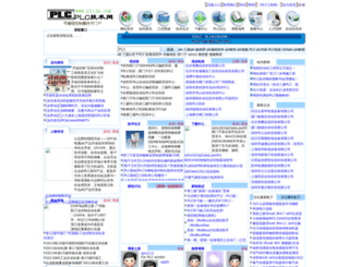 mall.plcjs.com screenshot
