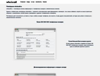 mallblizko.ru screenshot