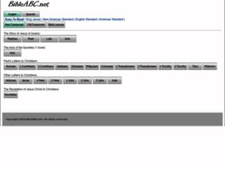 malldepot.com screenshot