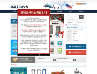 mallheyo.com screenshot