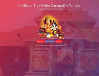malliyoor.com screenshot
