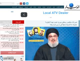 mallool.com screenshot
