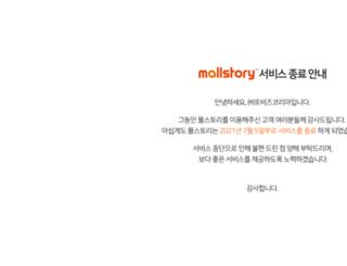 mallstory.com screenshot