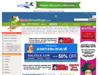 mallugreetings.com screenshot