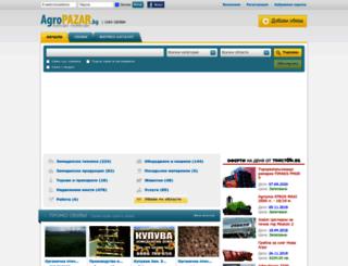 malo-konare.agropazar.bg screenshot
