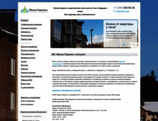 maloepavlino.ru screenshot