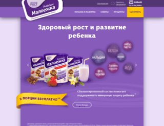 maloezhka.ru screenshot