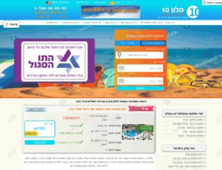 malon10.co.il screenshot