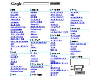 malrone.info screenshot