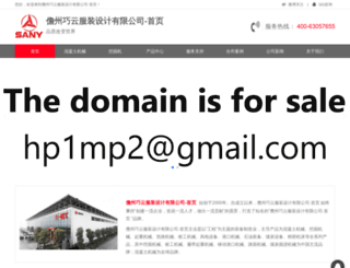 malutkowo.com screenshot
