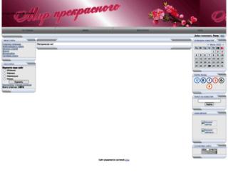 malva.ucoz.ru screenshot