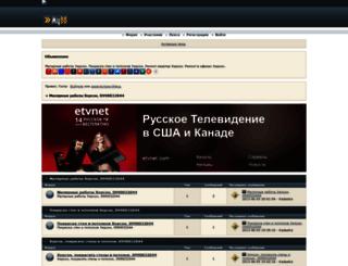 malyarnieraboti.1bb.ru screenshot