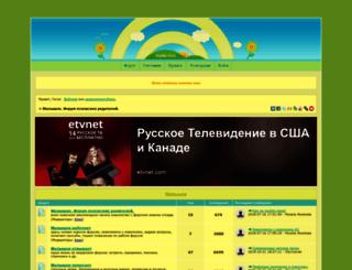malyshokpskov.mybb.ru screenshot
