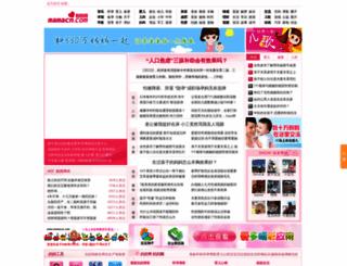mamacn.com screenshot
