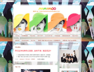 mamamoolive.blogspot.tw screenshot