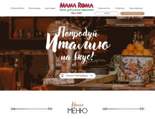 mamaroma.ru screenshot