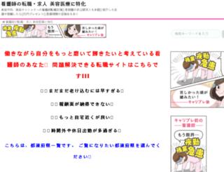 mamarvthereyet.com screenshot