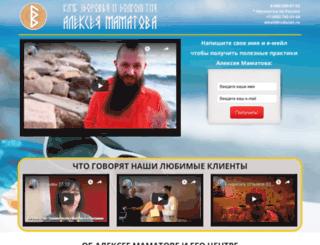 mamatov-zdorovie.ru screenshot