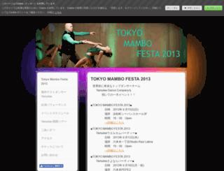 mambo-festa.jimdo.com screenshot