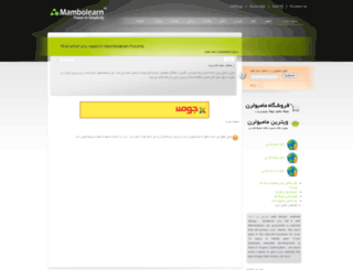 mambolearn.com screenshot