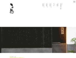 mamefuku-hiroshima.com screenshot