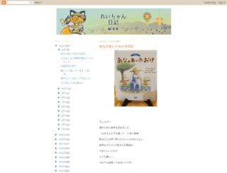 mamesenblog.blogspot.jp screenshot
