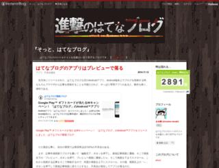 mametanuki.hateblo.jp screenshot