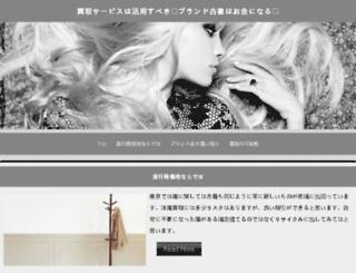 mamezell-virginie.com screenshot