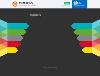 mamideti.ru screenshot