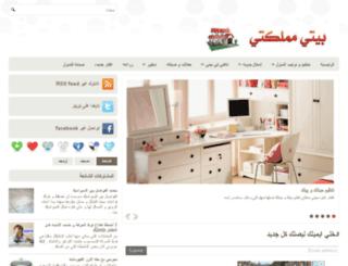 mamlakty.blogspot.com.eg screenshot
